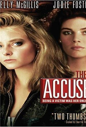 The Accused (1988) Poster