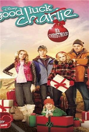 Good Luck Charlie, It's Christmas! (2011) Poster