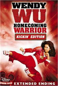 Wendy Wu: Homecoming Warrior (2006) Poster