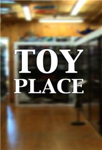 Toy Palace (2013) Poster