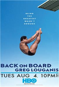 Back on Board: Greg Louganis (2014) Poster