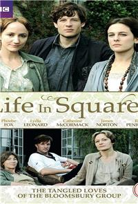Life in Squares (2015) 1080p poster