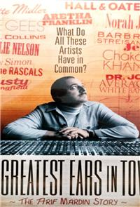 The Greatest Ears in Town: The Arif Mardin Story (2010) Poster