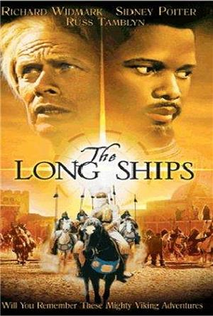 The Long Ships (1964) Poster