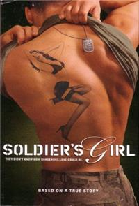Soldier's Girl (2003) Poster