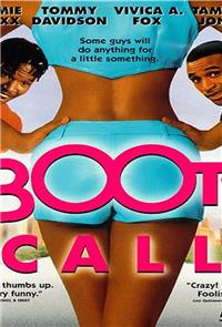 Booty Call (1997) Poster