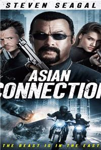 The Asian Connection (2016) poster