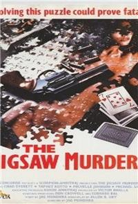 The Jigsaw Murders (1989) 1080p Poster