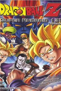 Dragon Ball Z: Super Android 13 (1992) 1080p Poster