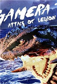 Gamera 2: Attack of the Legion (1996) 1080p Poster