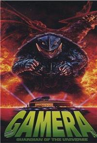 Gamera: Guardian of the Universe (1995) 1080p Poster