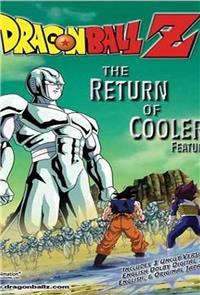 Dragon Ball Z: Return of Cooler (1992) 1080p Poster