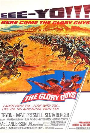 The Glory Guys (1965) Poster