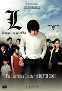 Death Note - L: Change the WorLd (2008) poster