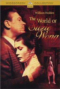 The World of Suzie Wong (1960) Poster