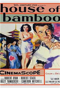 House of Bamboo (1955) Poster
