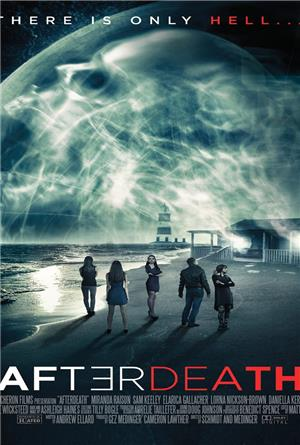 AfterDeath (2015) Poster