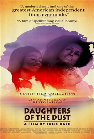 an analysis of the film daughters of the dust by julie dash