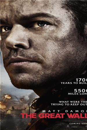 The Great Wall (2016) 1080p Poster