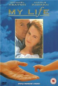 My Life (1993) Poster