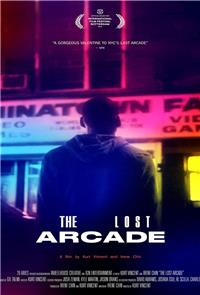 The Lost Arcade (2015) Poster