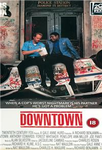Downtown (1990) Poster