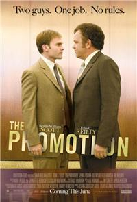 The Promotion (2008) Poster