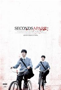 Seconds Apart (2011) 1080p Poster