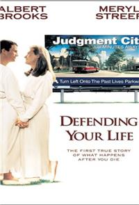 Defending Your Life (1991) Poster