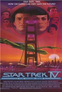 Star Trek IV: The Voyage Home (1986) 1080p Poster