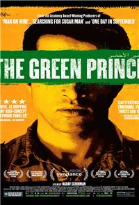 The Green Prince (2014) Poster