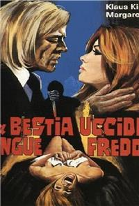 Slaughter Hotel (1971) Poster