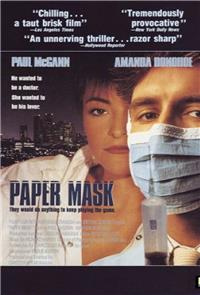 Paper Mask (1990) Poster