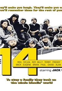 The 14 (1973) Poster
