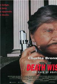 Death Wish 5: The Face of Death (1994) Poster