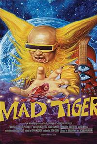 Mad Tiger (2015) Poster