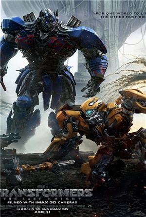 Transformers: The Last Knight (2017) 1080p Poster