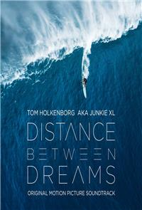 Distance Between Dreams (2016) Poster