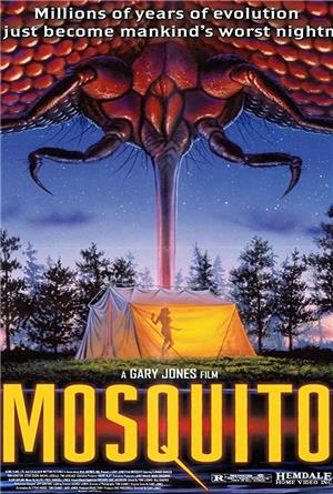 Mosquito (1995) Poster
