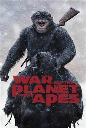 War for the Planet of the Apes (2017) 3D Poster