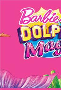 Barbie: Dolphin Magic (2017) Poster