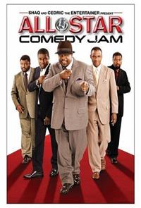 All Star Comedy Jam (2009) Poster