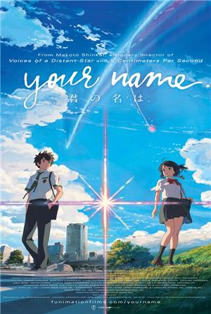 Your Name. (2016) Poster