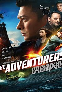 The Adventurers (2017) 1080p Poster