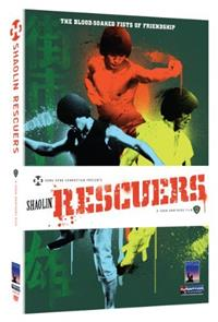 Shaolin Rescuers (1979) 1080p poster