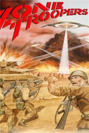Zone Troopers (1985) Poster