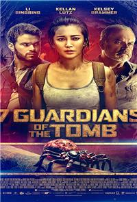 Guardians of the Tomb (2018) 1080p Poster