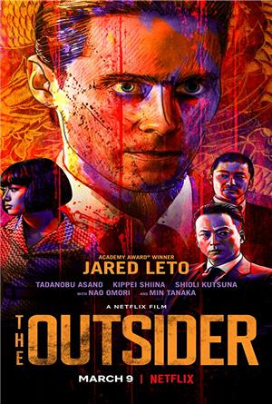 The Outsider (2018) Poster