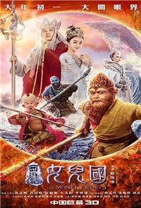 The Monkey King 3: Kingdom of Women (2018) 1080p Poster