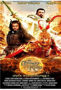 The Monkey King (2014) 1080p Poster